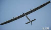 Solar-powered airplane completes first fuel-free flight around the world