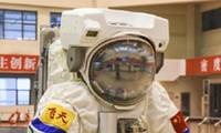 China unveils underwater astronaut training suit