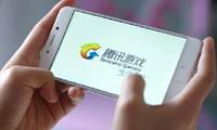 Tencent moves further to help teens develop healthy online habits