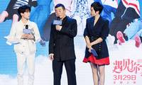 "New Chinese film ""Nice to Meet You"" to hit theatres Thursday"