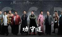Jack Ma pulls a stunt in debut movie