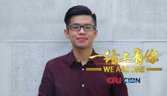 We Are One: Pemuda Indonesia di China