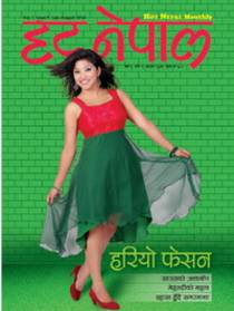 Hot Nepal Issue 9
