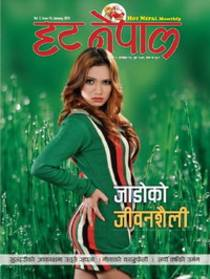 Hot Nepal Issue 14