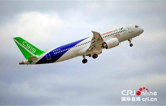 Ascienden a 785 pedidos de jumbo jet C919 de China